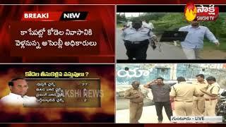 Guntur Police Face to Face | Computers Robbery in Kodela Siva Prasad House | Sakshi TV