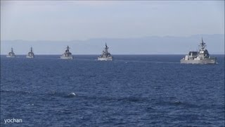 """Destroyer Squadron.Fleet Review """"Naval Review"""" 観艦式・受閲艦隊が通過(多数の護衛艦)"""