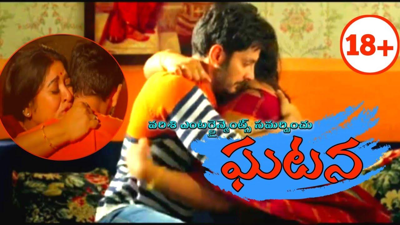 ఘటన || Ghatana telugu romantic painful short film 2021 #Sana