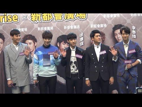 5urprise/Surprise(서프라이즈) Fan Meeting In Hong Kong 20140824