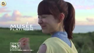 トリンドル玲奈 CM ミュゼプラチナム 「MUSEE & PEACE ~夏」篇 トリン...