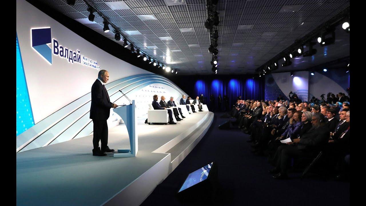 Valdai Discussion Club session