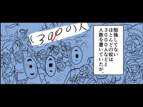 笑えるコピペを漫画化してみた Part 62【マンガ動画】