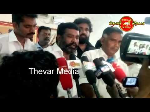 Madurai feb 20 பந்த் அனைத்து முக்குலத்தோர் கட்சி தலைவர் கள் ஆதரவு