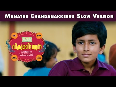 Vikramadithyan Songs - Title Card Song