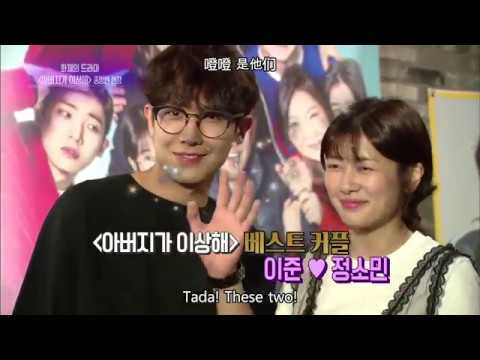 Jung So Min And Lee Joon  Interview FIS Best Couple Award
