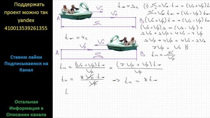 Решение задач по физика математика студенту в помощь решение задач