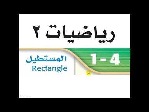 حل كتاب التمارين رياضيات اول ثانوي مقررات ف2