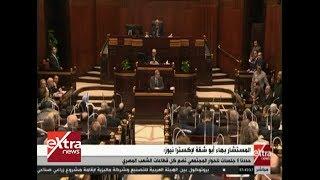 المستشار بهاء أبو شقة: الدولة المصرية تسعى لترسيخ الديمقراطية من خلال الحوار المجتمعي