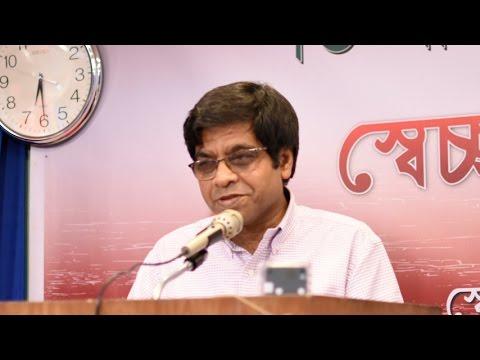 Chairman of Bangladesh Commerce Bank Mr Arastoo Khan in blood donor felicitation program