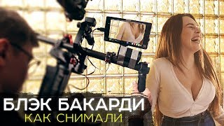 Download GAZIROVKA - Black | Як знімався кліп Mp3 and Videos