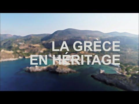 La Grèce en héritage - Émission intégrale