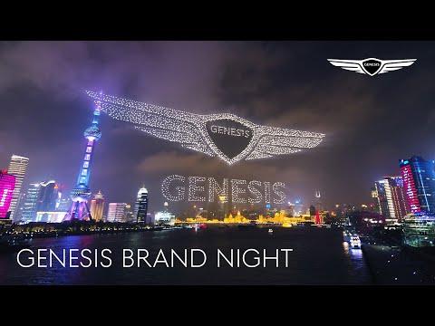GENESIS BRAND NIGHT | GENESIS