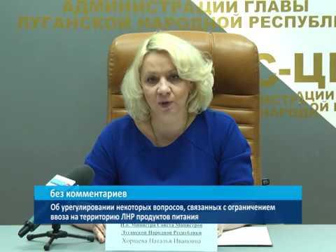 Суровые ограничения на таможне между ЛНР и ДНР