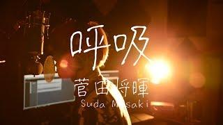 【U-key/ゆーき】 Follow me!! YouTube▷︎https://www.youtube.com/chann...