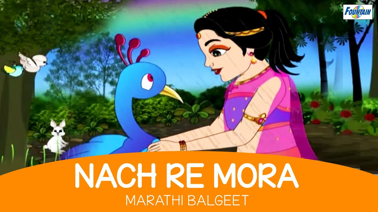 Dating nach full video song download