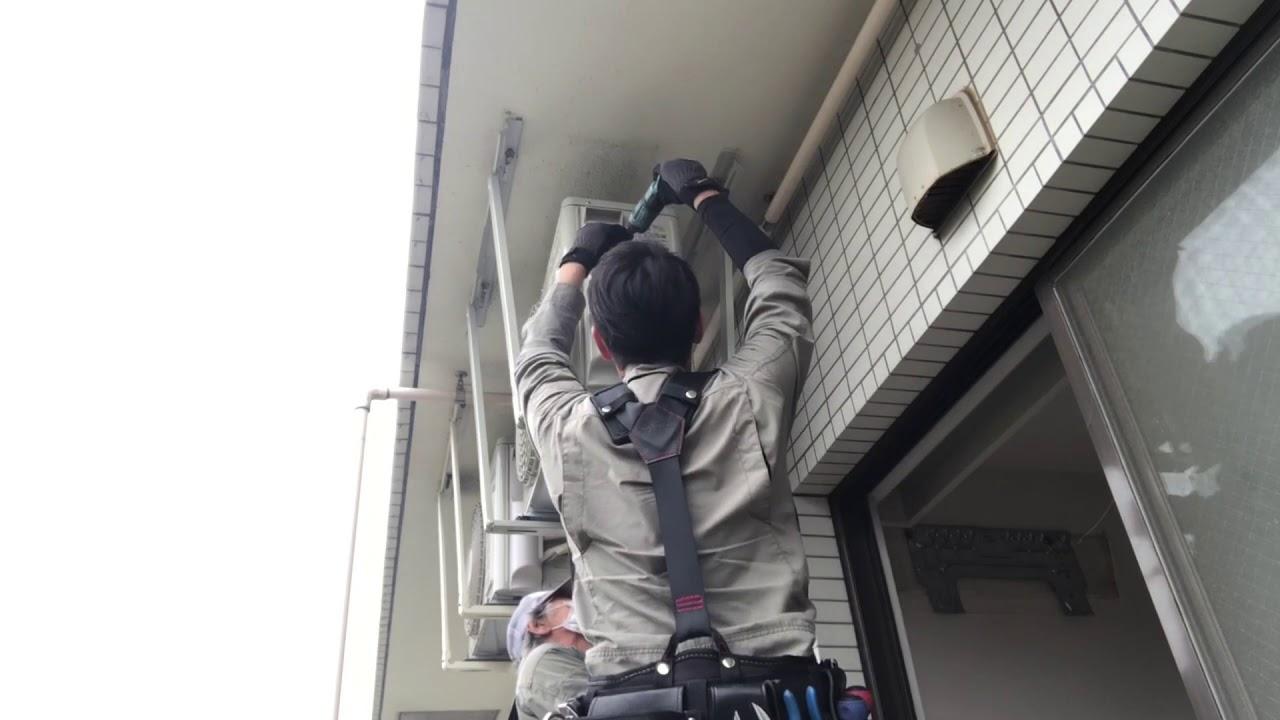 エアコン室外機ベランダ吊り