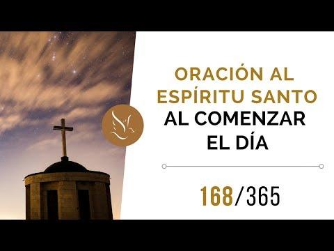 Oración al Espíritu Santo – Al comenzar el día