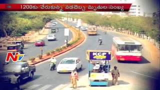 Telugu State People Suffering from Huge Heat
