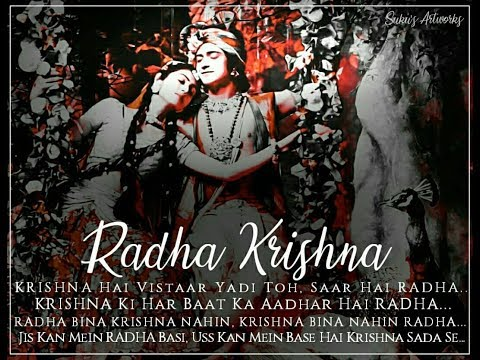 RADHA KRISHN - TUM PREM HO KARAOKE VERSION (⚡️P Exclusive)