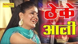 सपना का नया गाना | Sapna Dance | Haryanvi Dance 2017