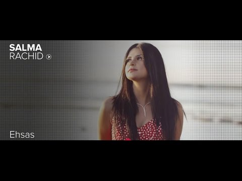 Salma Rachid - Ehsas (Audio) / سلمى رشيد - إحساس
