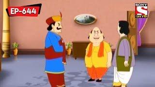 The White Horse   Gopal Bhar   Bangla Cartoon   Episode - 644