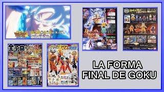 IMAGENES REVELADA DE LA FORMA FINAL DE GOKU EN DRAGON BALL HEROES Y XENOVERSE 2