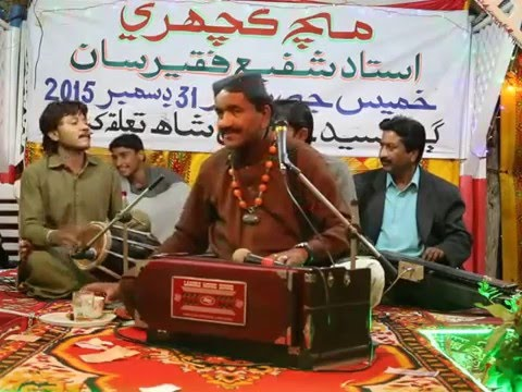 Awhan Ja Aashiq Hazaar Aahin, Ustad Shafi Faqeer, Sindhi Song