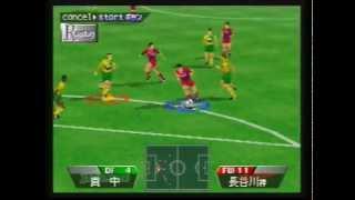 International Superstar Soccer 64 (N64) - Japanese Version Gameplay