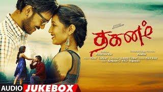 Dhaganam Songs Jukebox | Arya Vardan | Karishma Baruah | Kunni Gudipati | Raadha