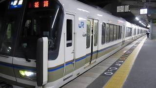 JR西日本 221系 B7編成 普通 姫路行き 南草津駅 膳所駅  20191107