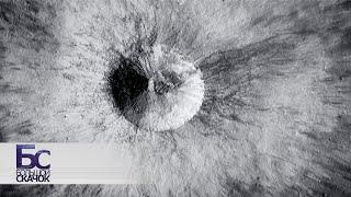 Любительская астрономия | Большой скачок