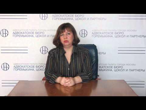 Увольнение с работы беременных женщин