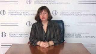 видео гарантии беременным женщинам на работе