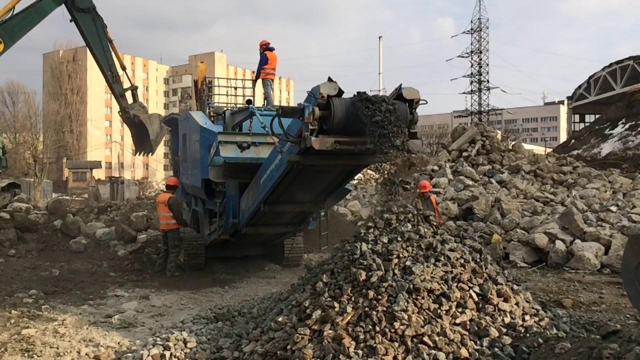 Дробление бетона полное застывание цементного раствора