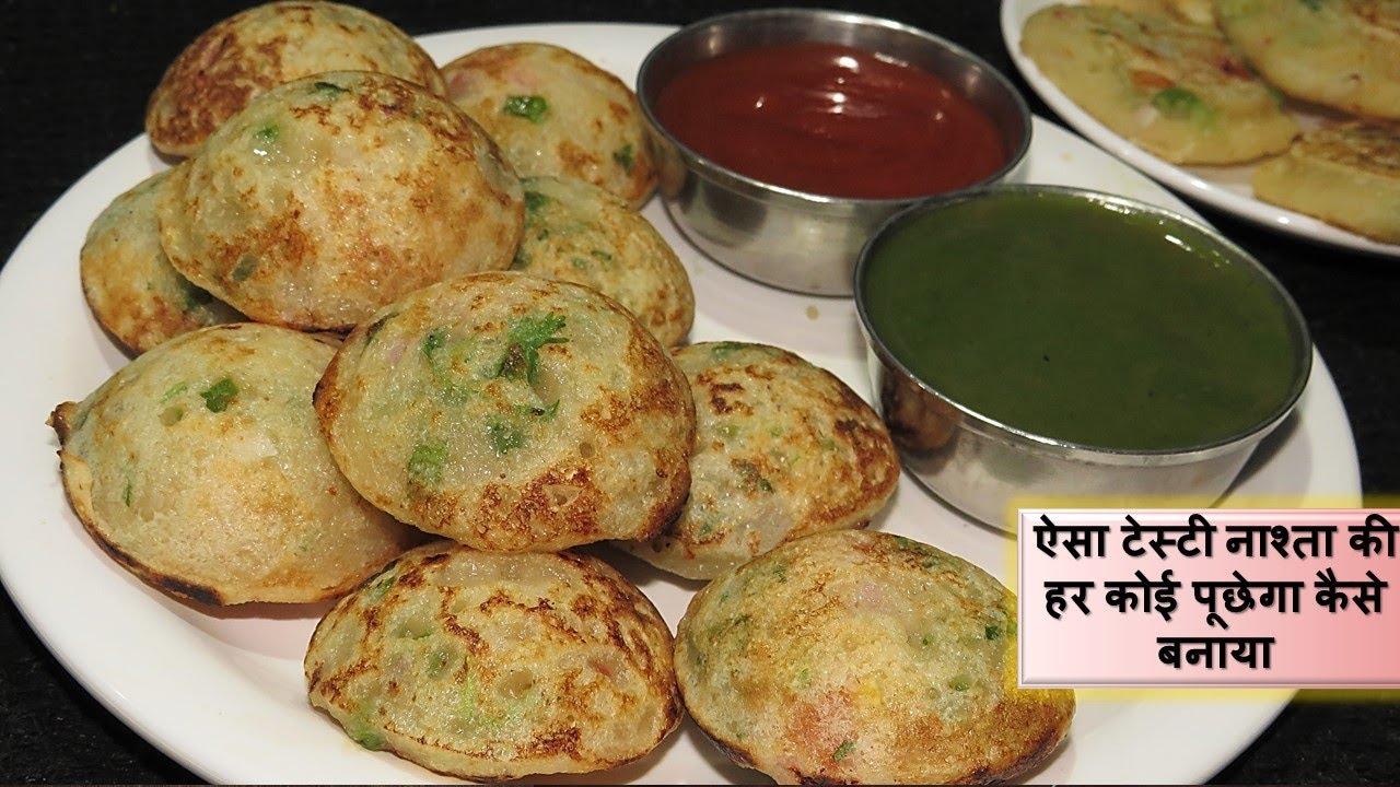 जो लोग कम तेल का हेल्थी और टेस्टी नाश्ता खाने के शौक़ीन है वो इस नाश्ते को जरूर बनाएंगे Suji nashta