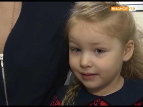 Новости телеканала Видное-ТВ (06.03.2017 - понедельник)