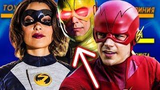 ЧТО НАТВОРИЛ ОБРАТНЫЙ ФЛЭШ?! ВСТРЕЧА В МУЗЕЕ ФЛЭША? [Мнение & Теория] / The Flash