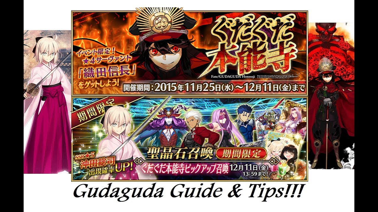 Fate Grand Order (FGO NA) Gudaguda Honnouji Event Guide & Tips
