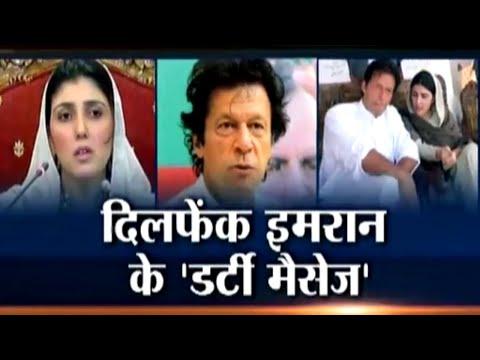 Pak Lawmaker Accuses Imran Khan of Harassing Women Party Leaders