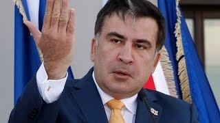 Саакашвили  губернатор Одесской области