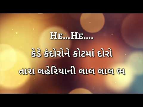 Maru Man Mohi Gayu || Gujarati Love Song || Sachin-jigar