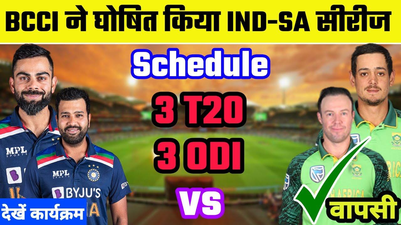 South Africa Tour Of India 2021 Confirm Schedule   Ab de Villiers Come Bak In International Cricket