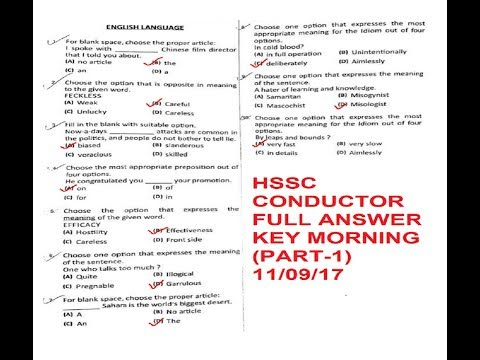 HSSC CONDUCTOR FULL ANSWER KEY 17/09/2017 (PART 1)