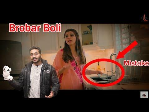 Brobar Boli - Nimrat Khaira - Magical Song Mistakes - Funny Punjabi Videos