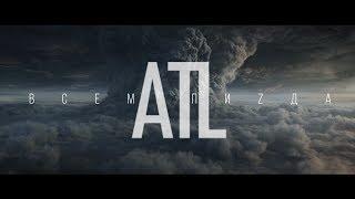 ATL - Всем пиzда (Unofficial clip 2018)