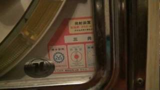 Pachinko Sankyo (Japanese Old Pinball Machine)