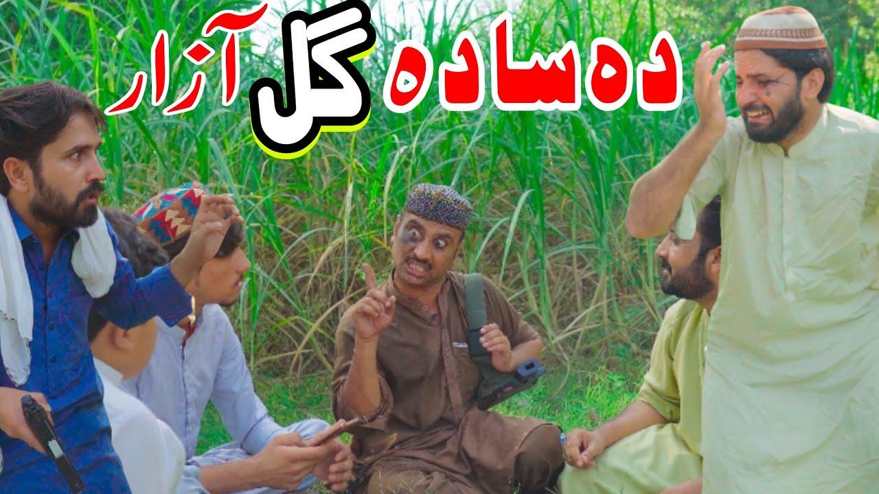 Download Da Sada Gul Azar New Pashto Funny Video By Khan Vines 2021
