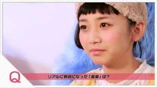 HARAJUKU KAWAii!! TVオリジナルムービーの第074回放送 #074 HARAJUKU K...